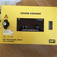 德国BMT大量程臭氧分析仪(多种型号可选)