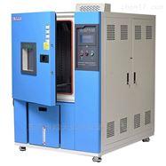 THC-225PF可程式恒温恒湿测试仪 控温控湿试验箱