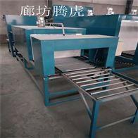 th001供应匀质板包装机质量优异