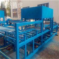 th001专业厂家生产销售水泥发泡机
