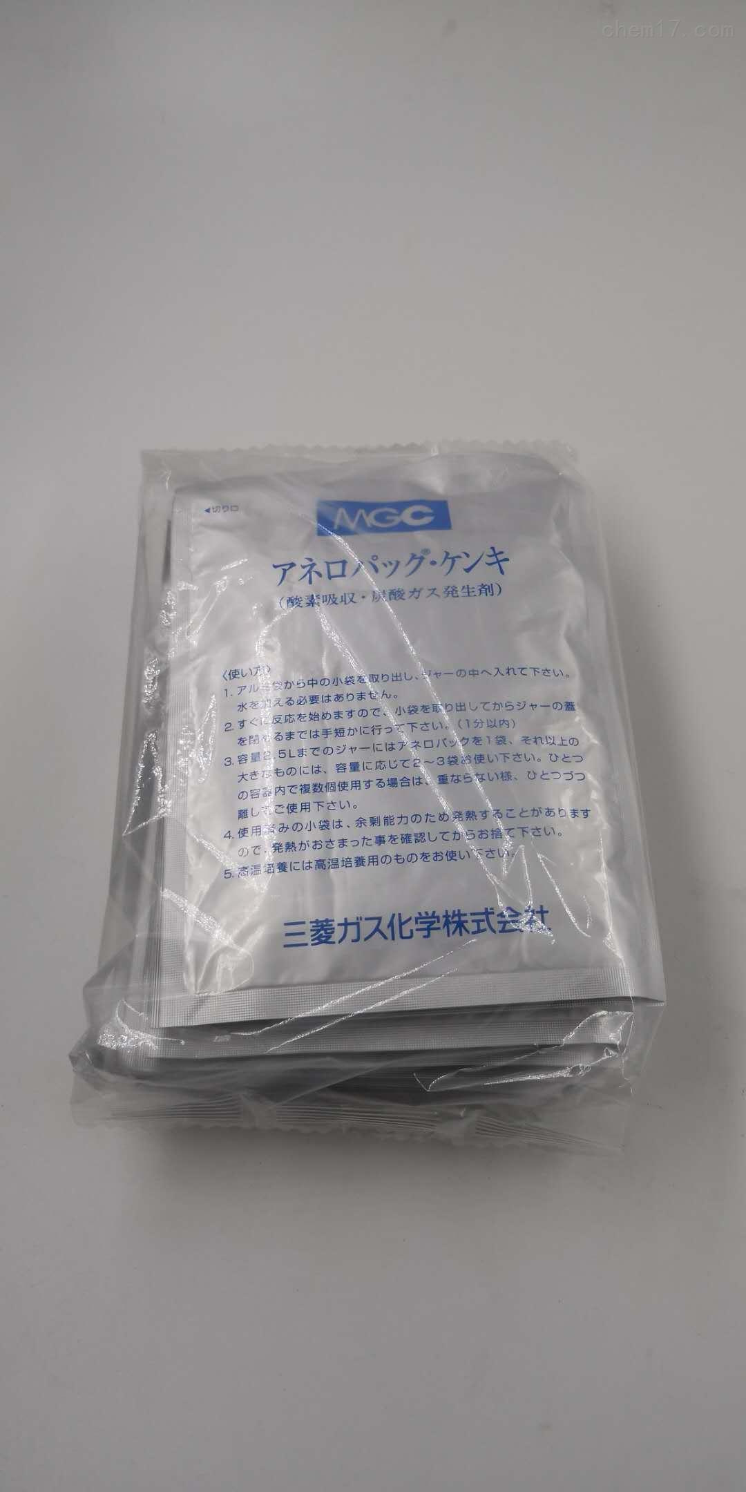 三菱厌氧产气袋