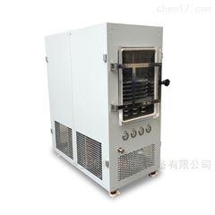 桔皮真空冷冻干燥机
