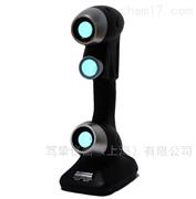 家装行业家具三维扫描仪HSCAN331应用实例