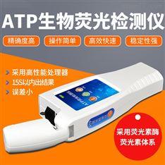 便携式atp荧光检测仪