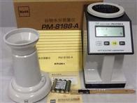谷物水分测量仪SYS-PM8188A