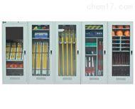 电力安全工具柜ST-IV