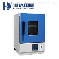 HD-E804-25热风循环烘箱