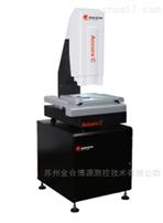 海克斯康七海Accura系列全自动影像测量仪
