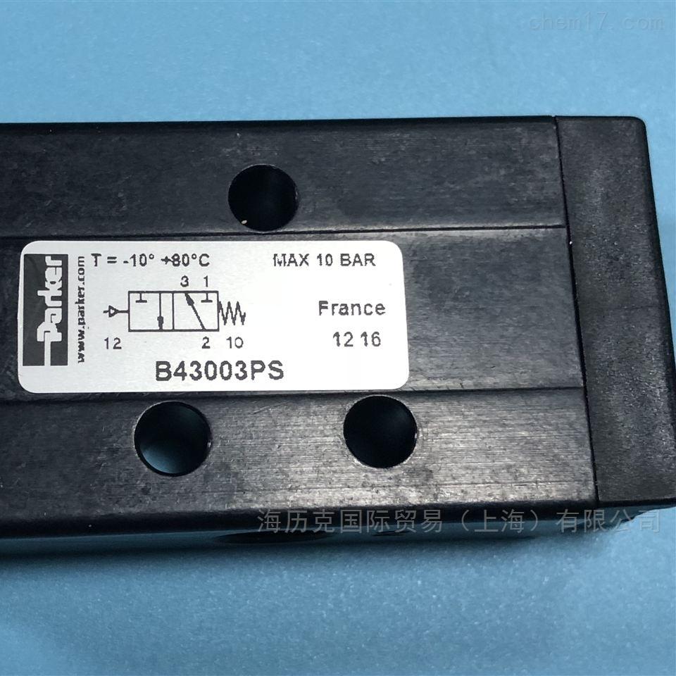 Parker派克B43003PS气动阀法国产现货供应