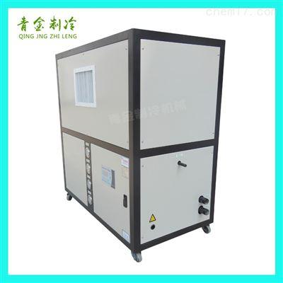 QX-10WA水冷柜空調廠房車間降溫機組