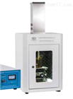 Scientz-08工業型超聲波超微粉碎機