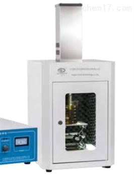 Scientz-08工业型超声波超微粉碎机