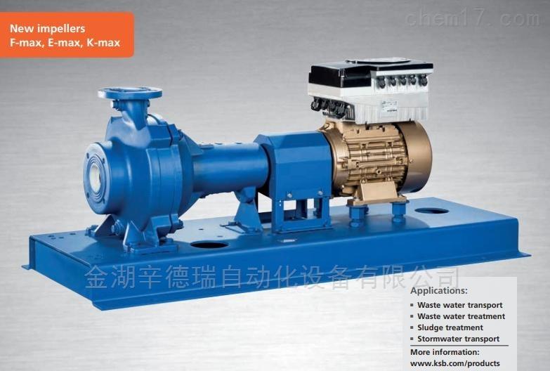 德国KSB废水泵原装正品