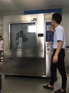 AP-SC控制砂塵試驗箱|大型智能砂塵試驗箱