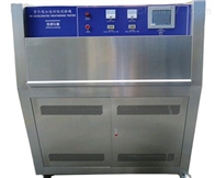 科迪销售箱式紫外线耐气候试验箱