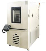 BXGDS系列高低温交变湿热试验箱