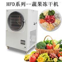 TF-HFD-4蔬菜冻干机