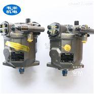 A10VSO28DFR1/31R-PPA12N00德国力士乐柱塞泵