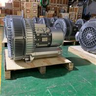 8.5KW-设备配套高压鼓风机
