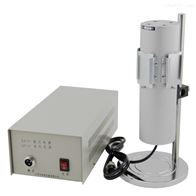 GY-4拓普实验光源低压汞灯GY-4型