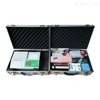 YJL-SA01农药残留(食品安全)检测仪