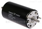 瑞士maxon40mm微型直流电动机