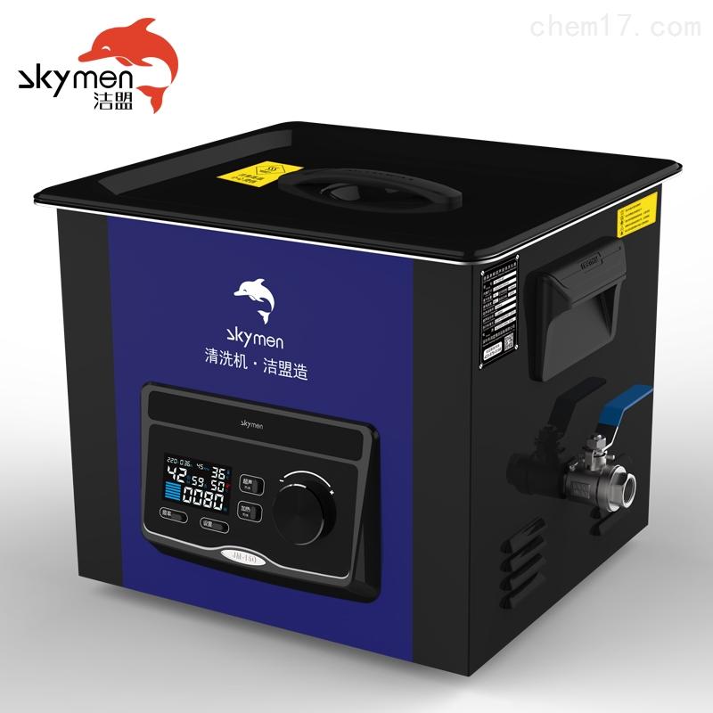 JM-03D-40-洁盟超声波清洗机JM-03D-40单频功率可调