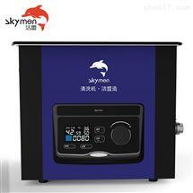 洁盟环保超声波清洗机JM-23D-40单频