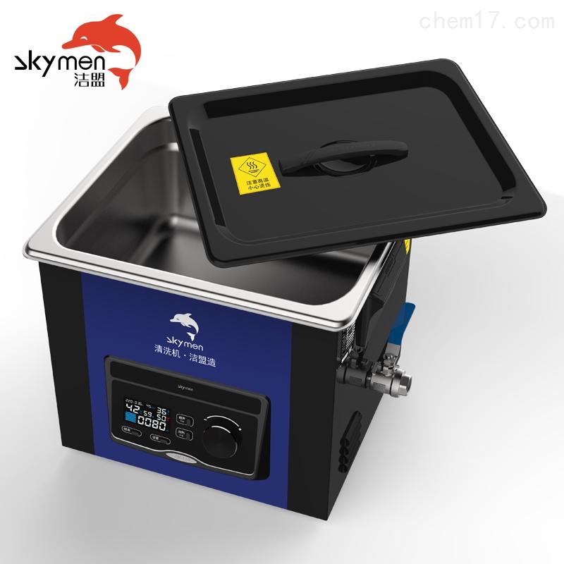 洁盟超声波清洗机JM-15D-40单频功率可调