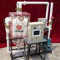 MYB-29气动反吹袋式除尘器实验装置环境工程