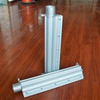 AL-300mm铝合金风刀 吹水吹干工业风刀