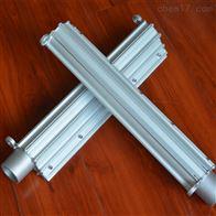AL-200mm电镀槽吹水风刀