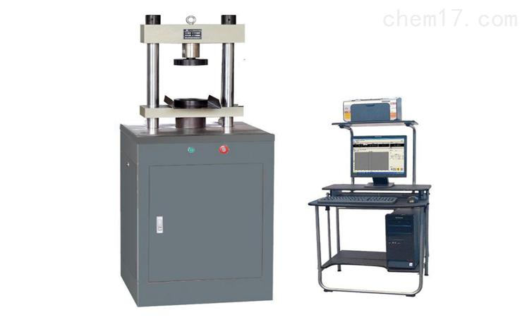 微机控制电子式陶粒支撑剂压力试验机