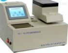 低价供应SY-1自动酸值测定仪