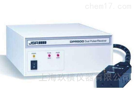 DPR500双通道超声脉冲发生接收器