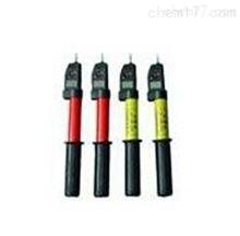 YDQ-II-10KV高压验电器大量供应