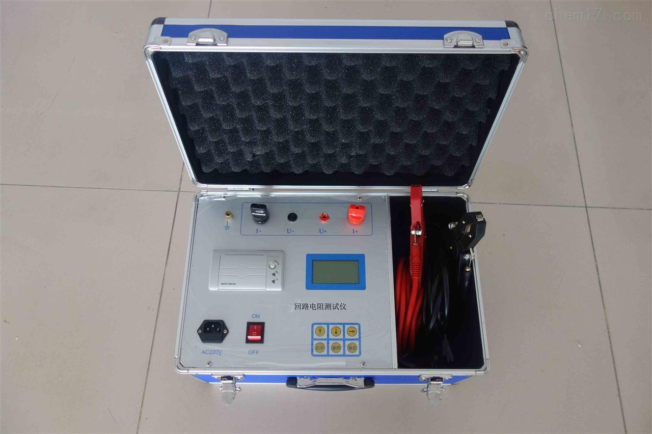 五级电力承装修试回路电阻测试仪