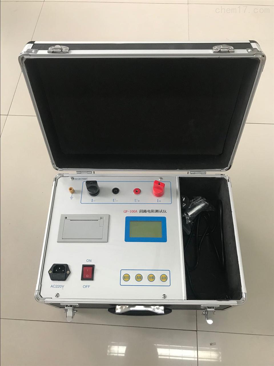 智能回路电阻测试仪五级电力承装修试