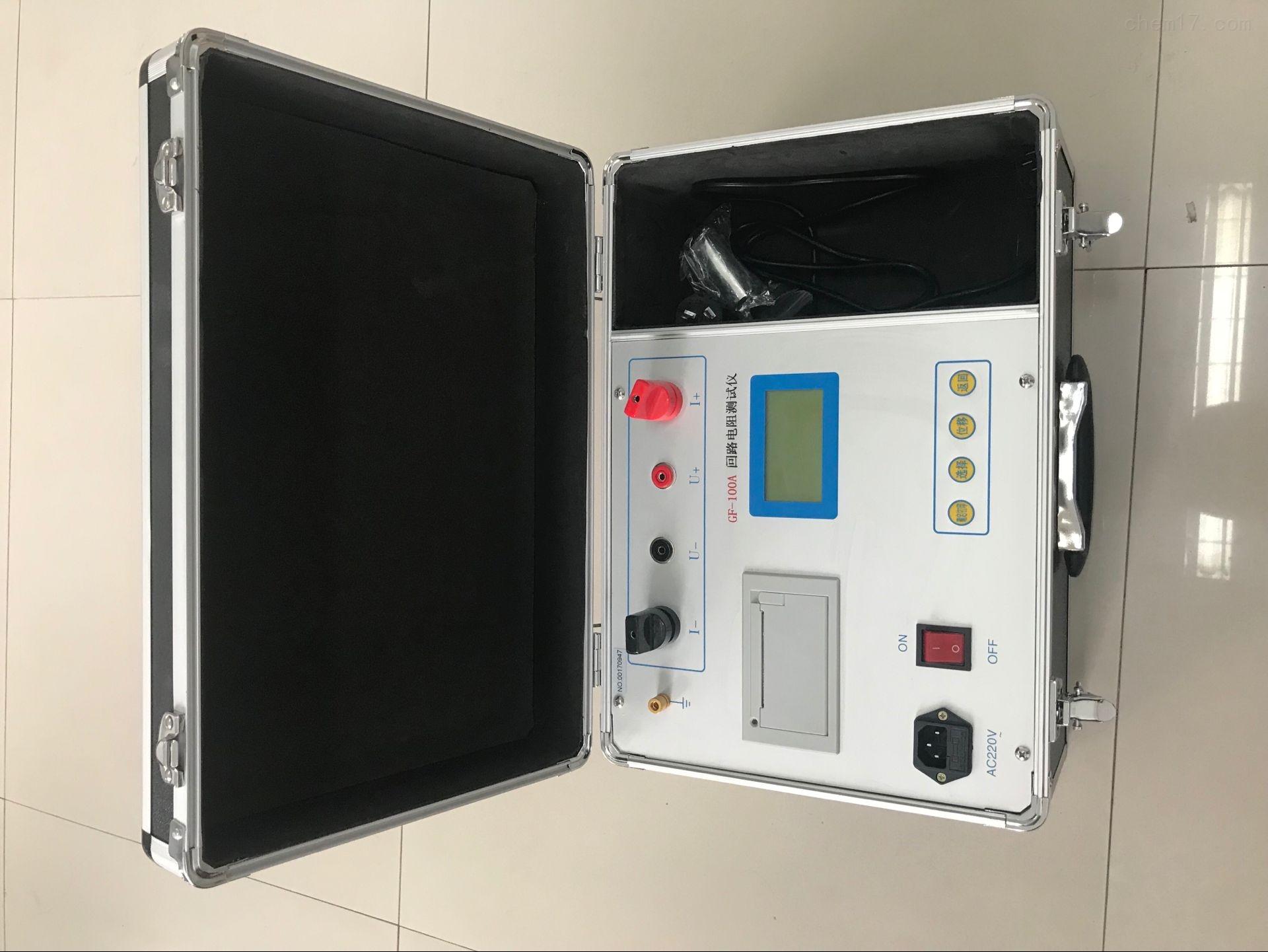 五级电力承装修试接触电阻测试仪价格