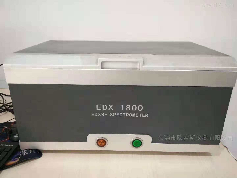 东莞光谱仪维修|X荧光光谱分析仪上门维护