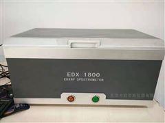 进口|国产东莞光谱仪维修|X荧光光谱分析仪上门维护