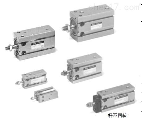 日本SMC自由安装型气缸,SMC操作条件