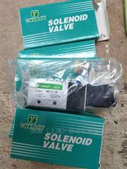 4V210-08  24V正品现货CNKAIY电磁阀4V210-08