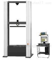 HGD-50KN微機控制環剛度試驗機