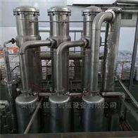出售二手1吨强制循环三效蒸发器手续齐全