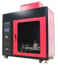 ZRS-2灼热丝试验仪