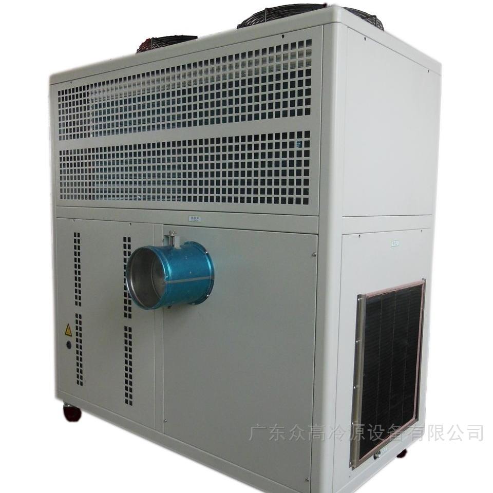 冷风空调制冷机