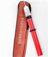 供应10kv-110kv高压验电器 棒状伸缩型高压验电器 高压验电器使用方法厂家