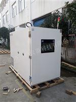 GDW-150B塔蘭特高低溫試驗箱