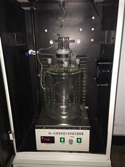 光化学反应仪价格
